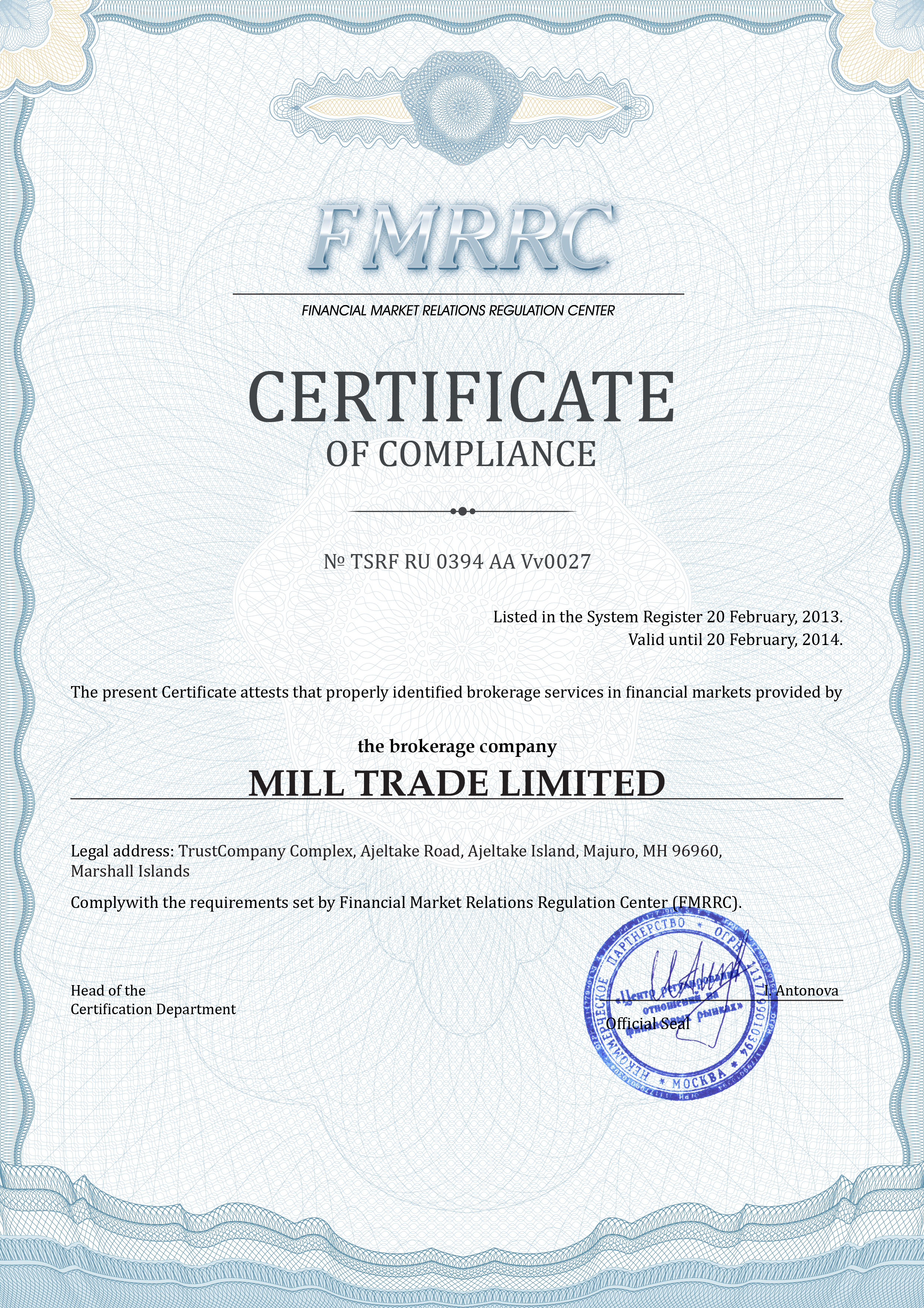 Mill Trade Limited Company Certificate Of Compliance